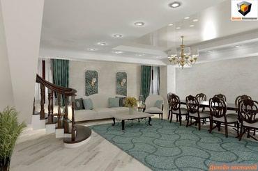Дизайн интерьера гостиной по в Бишкек