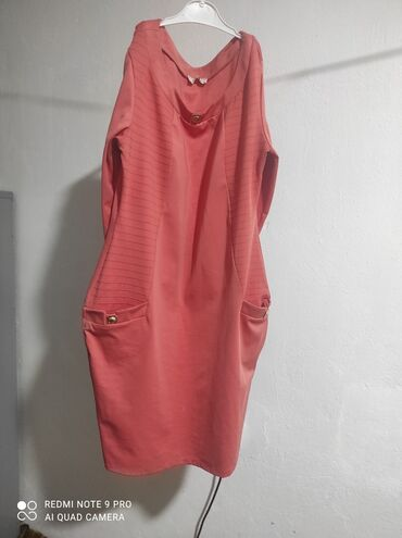Продаю б.у платье 48 го размера Самовывоз