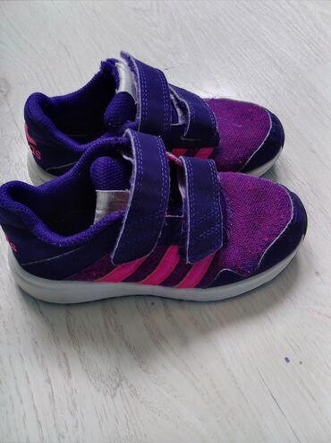 Adidas kupaci - Kraljevo: Original adidas patike br.27,ug 17cm