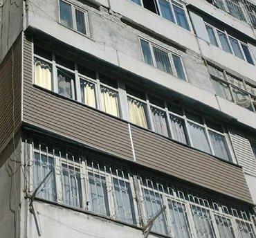 Утепление балконов, лоджий. Утепляем качественно! Срок работы в в Бишкек