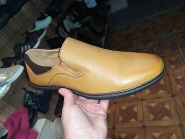 Мужские туфли.Отличного качества