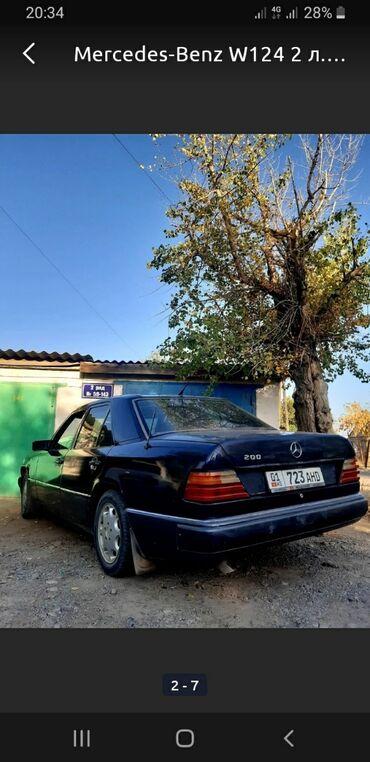 фольксваген венто бишкек in Кыргызстан | УНАА ТЕТИКТЕРИ: Mazda 2 1 л. 2021