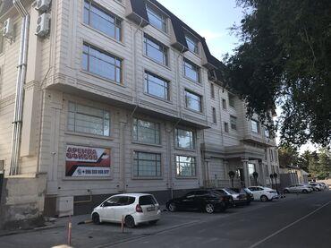 Аренда коммерческой недвижимости в Кыргызстан: Сдаются помещения в аренду от 50 до 90м2 в НОВОМ пятиэтажном бизнес