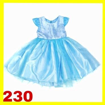 Очень красивые платья для девочек в Бишкек