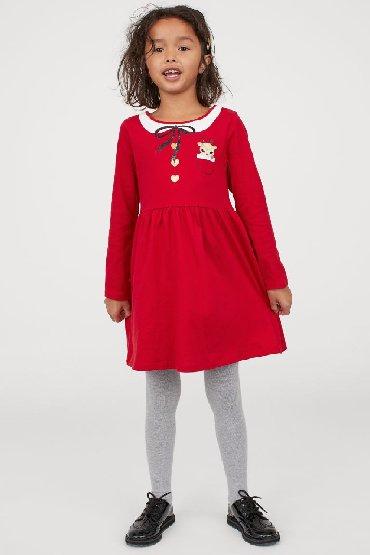 H&M платье, новое, 100% хлопок, размер: 4-6, 6-8, 8-10лет
