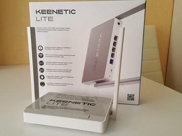 zyxel - Azərbaycan: Zyxel Keenetic lite router wifi KN-1310 ruter modem2anten 4port