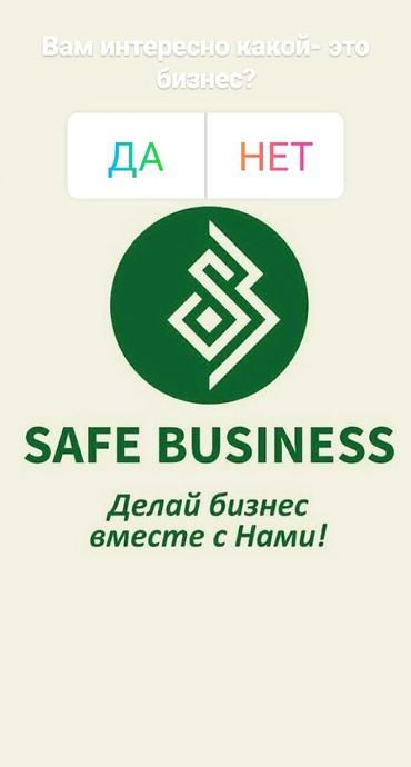 Сетевой маркетинг Работа для в Бишкек