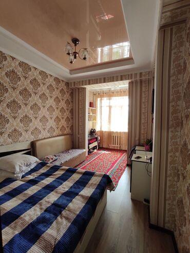 продажа комнат в Кыргызстан: Продается квартира: 2 комнаты, 46 кв. м