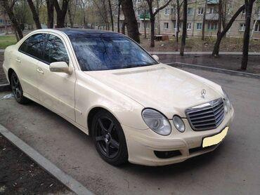 со знанием английского языка в Кыргызстан: Personal driver in bishkek With knowledge of EnglishGuy 25 years old