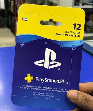 Bakı şəhərində Playstation plus karti