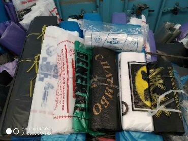 бумажные пакеты в Кыргызстан: Пакеты (оптом) + доставка внутри р. Дордой / Пакет жеткирип беребиз, Д