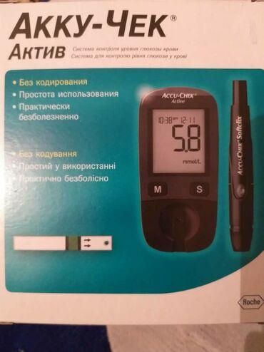 Глюкометры - Кыргызстан: Система контроля уровня глюкозы крови Только звонить!