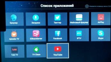 Bakı şəhərində Evrolux Smart televizor 32led 82 ekran.1il zəmanətlə.Yeni