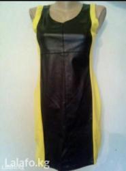 Мини платье 42-44 размер. трикотаж в Бишкек