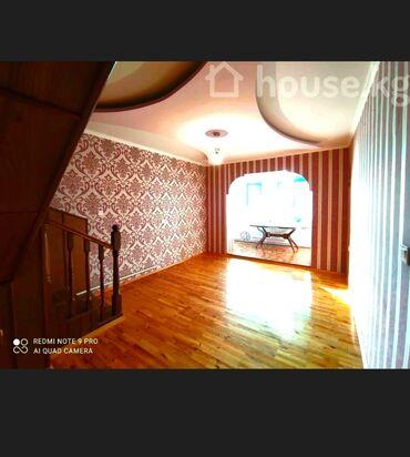 квартира в джале in Кыргызстан | ПРОДАЖА КВАРТИР: Элитка, 6 комнат, 173 кв. м Бронированные двери, Без мебели, Кондиционер