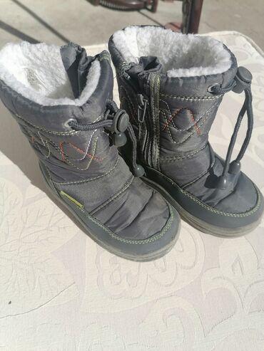 Čizme za dečaka, u odličnom stanju, merim gazište