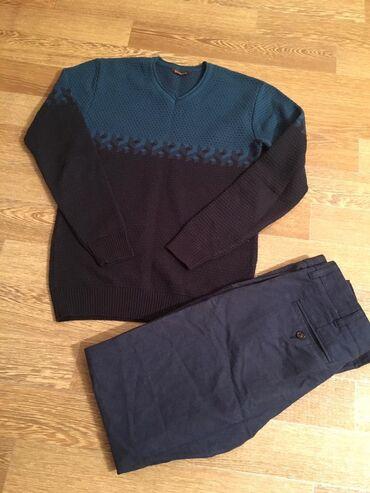 Комбо свитер s  Штаны 44-46