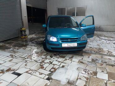 автомобиль hyundai getz в Кыргызстан: Hyundai Getz 1.3 л. 2003 | 250000 км