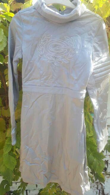 Платье 44 -46 в хорошем состоянии