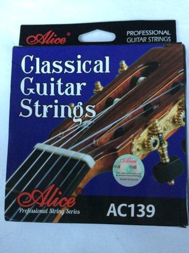 Серебрянные нейлоновые струны для классической гитары 6 шт в Бишкек