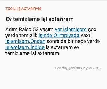 Bakı şəhərində CV