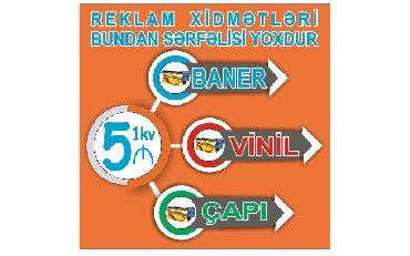 vizitka qabları - Azərbaycan: Reklam xidmeti Baner vinil çapı Setka vinil  flayer, bukletvizitka
