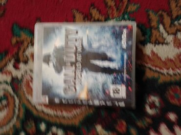 Aston martin vanquish 5 9 at - Azərbaycan: Call of duty world at war ps 3