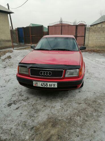 спортивный корсет для талии в Кыргызстан: Audi 100 2.3 л. 1991 | 340000 км