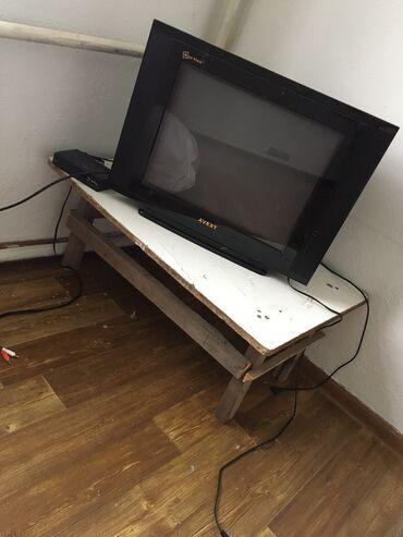 Светной Телевизор +санариттик+антена+подставка 2200с иштеши аябай