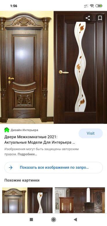 Мебель - Кара-Суу: Продается межкомнатная дверь б/у (2 шт) город Ош