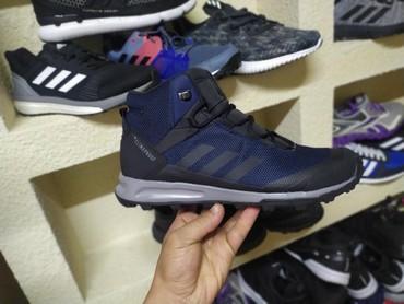 Кроссовки и спортивная обувь - Лебединовка: Продаю оригинальные кроссовки Adidas Terrex зимние. самая аккуратная