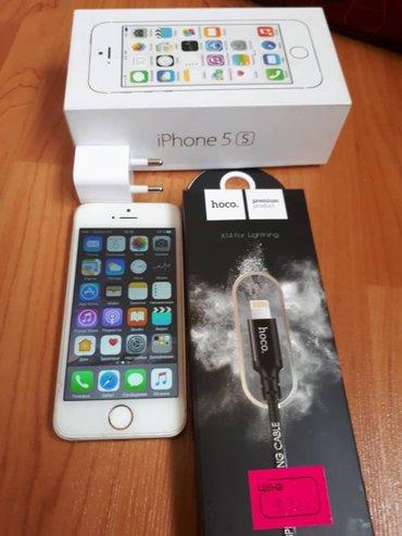 Срочно продаю Айфон 5s 16 ГБ. Имеется в Кант