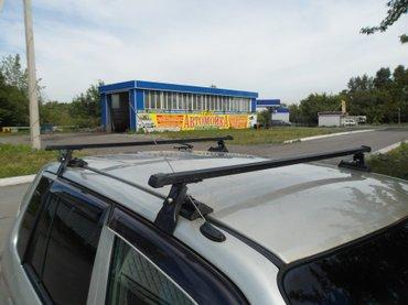 багажник, новый. Российский. в Бишкек