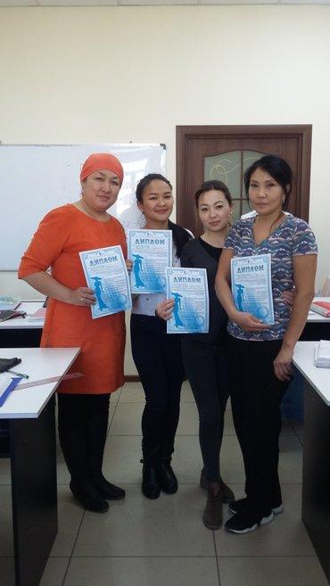 Курсы шитья и кроя, набор на 5марта.  обучаю строить выкройки,  3мкрн. в Бишкек
