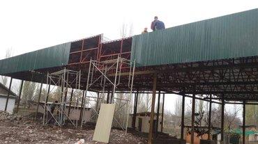 string art в Кыргызстан: Любой сложности работы с металлоконструкции всегда поможем решить ваши