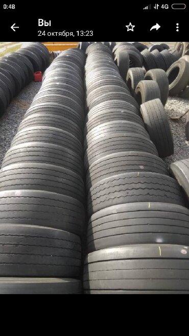 грузовые шины 385 в Кыргызстан: Даф Скания Ман Рено Мерседес Актрос МАЗ КАМАЗ хово прицеп Вольво Гру