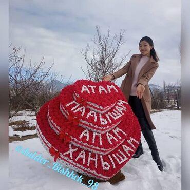 Букет - Кыргызстан: Организация мероприятий | Букеты, флористика