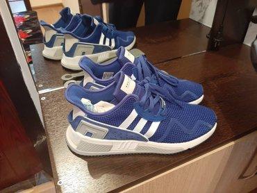 adidas-clima в Кыргызстан: Adidas Originals EQT Cushion ADV