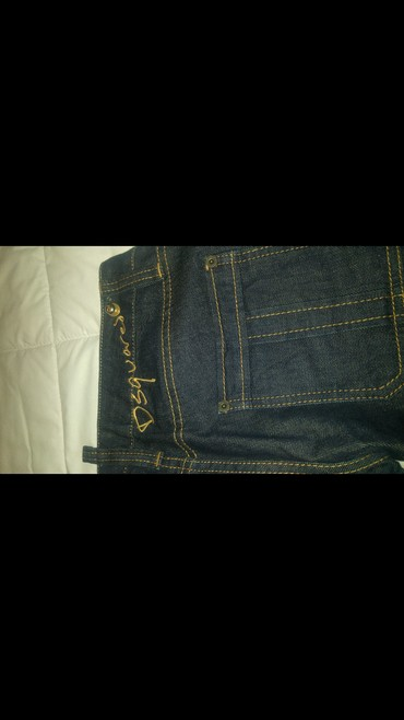 Dsquared2 jeans σε Athens