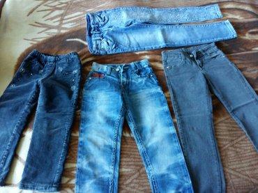 Детские джинсы каждая по 200 сом в Бишкек