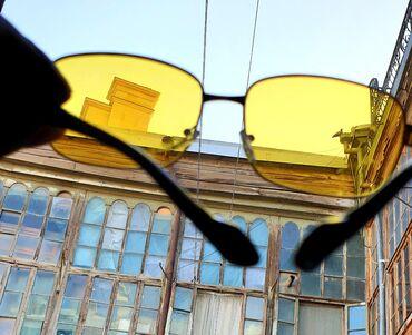 Очки с желтыми линзами обладают способностьюотсекать лучи синей част