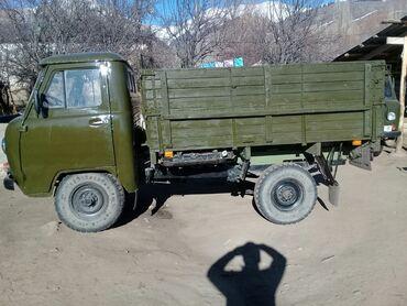 куплю уаз в Кыргызстан: Уаз сатылат