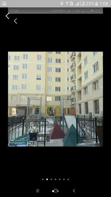 Б.Р.Р! СРОЧНО!!! очень срочно продаю 2х в Бишкек