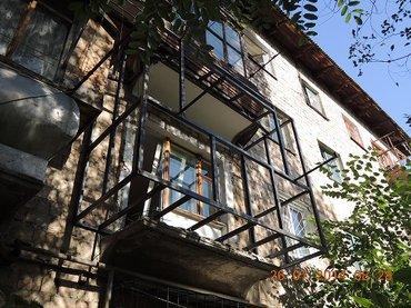Утепление и расширение балконов, в Бишкек