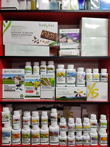 витамины амвей бишкек in Кыргызстан | ВИТАМИНЫ И БАД: Амвей витамины Нутрилайт для всей Семьи Здоровья Красота Натуральная