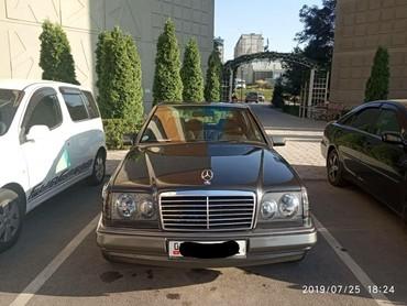 Mercedes-Benz W124 2 л. 1993 | 400 км