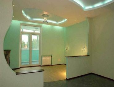 Качественно выполним ремонт квартир в Бишкек