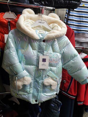 Продаётся девочкой куртка Куртка из Пекина 🌨❄Зима1500сом 🧬качество