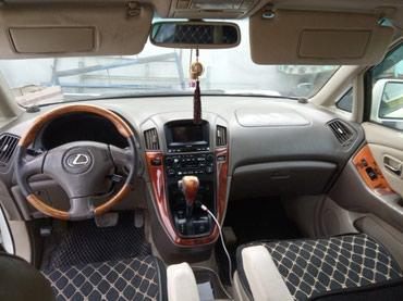 Lexus в Токмак