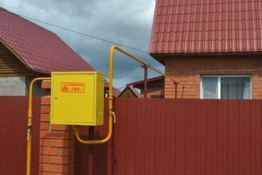 Работа - Сокулук: Требуется сваршик для природногогаза на монтажные работы. Газовый